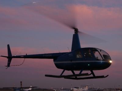 Baptême hélicoptère en famille entre Cannes et les îles de Lerin - Offre groupe de 2 ou 3 au départ
